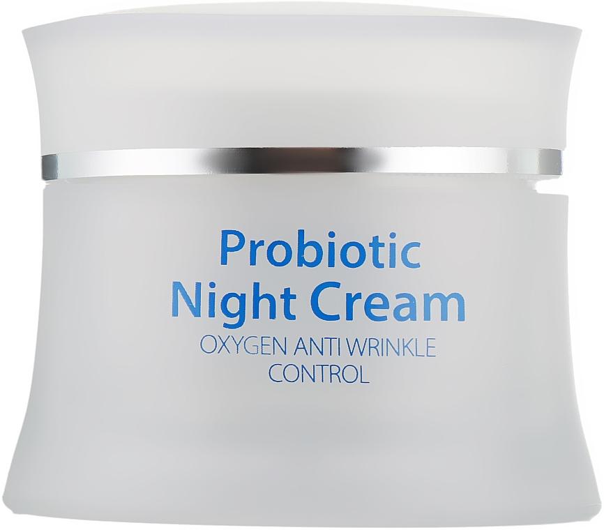 Ночной крем против морщин - BioFresh Yoghurt of Bulgaria Probiotic Night Cream