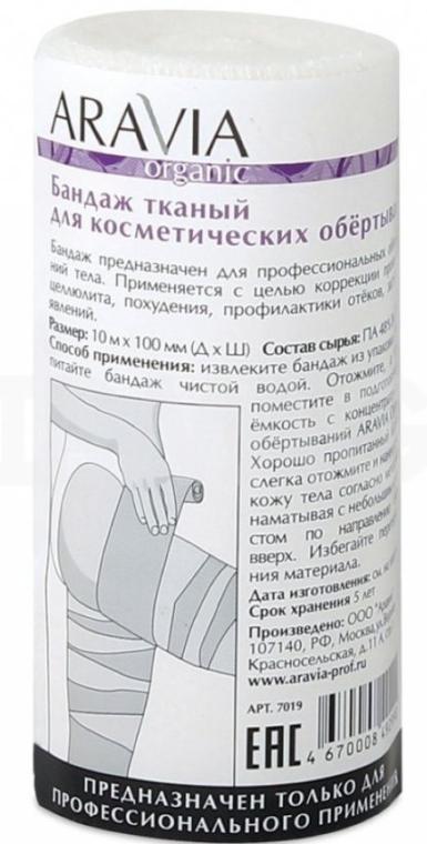 Бандаж тканный для косметических обертываний, 10мх100мм - Aravia Professional Organic