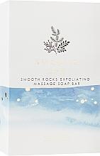 Духи, Парфюмерия, косметика Массажное мыло-скраб - Oriflame Swedish Spa Exfoliating Massage Soap Bar