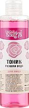 """Духи, Парфюмерия, косметика Тоник для лица """"Розовая Вода"""" - Aasha Herbals Facial Toner"""