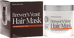 "Духи, Парфюмерия, косметика Маска для волос ""Дрожжи для волос"" - Natura Siberica Fresh Spa Bania Detox Brewer's Yeast Hair Mask"