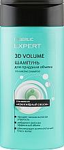 Духи, Парфюмерия, косметика Шампунь для придания объема - Faberlic Expert Hair