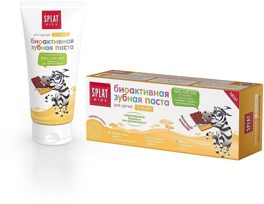 """Детская зубная паста """"Молочный шоколад"""", 2-6 лет - SPLAT Kids"""