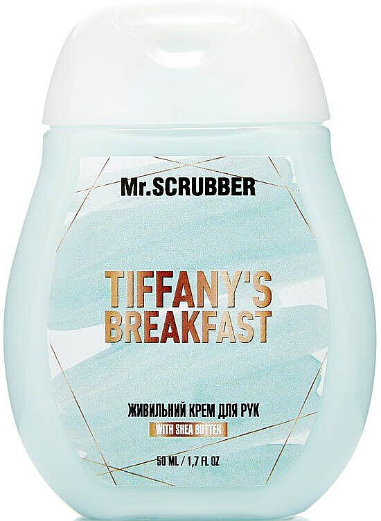 Питательный крем для рук - Mr.Scrubber Tiffany's Breakfast With Shea Butter
