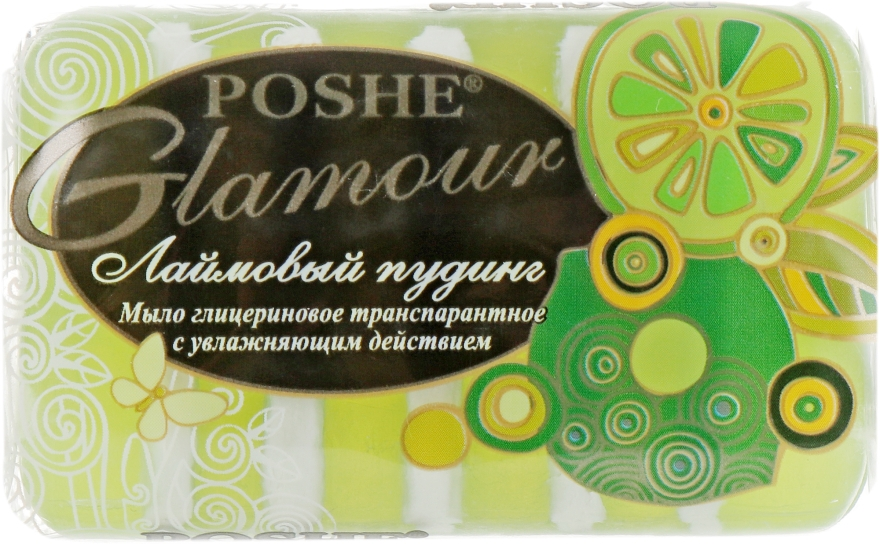 """Глицериновое транспарантное мыло """"Лаймовый пудинг"""" - Poshe Glamour"""