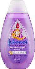Духи, Парфюмерия, косметика Детский шампунь для волос с витамином Е - Johnson's® Baby Strenght Drops