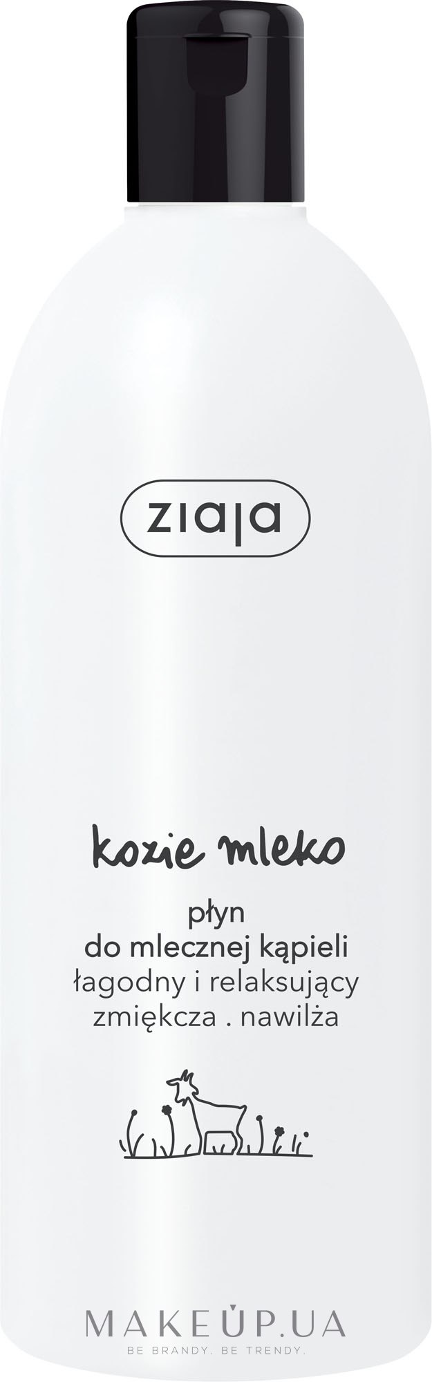 "Пена для ванны ""Козье молоко"" - Ziaja Goat's Milk Liquid Milky Bath — фото 500ml"