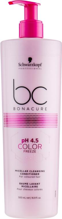 Мицеллярный кондиционер для окрашенных волос - Schwarzkopf Professional Bonacure Color Freeze pH 4.5 Conditioner