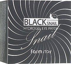 Духи, Парфюмерия, косметика Гидрогелевые патчи для глаз с муцином черной улитки - FarmStay Black Snail Hydrogel Eye Patch