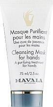Омолаживающая маска для рук с перчатками - Mavala Cleansing Mask for Hands — фото N2