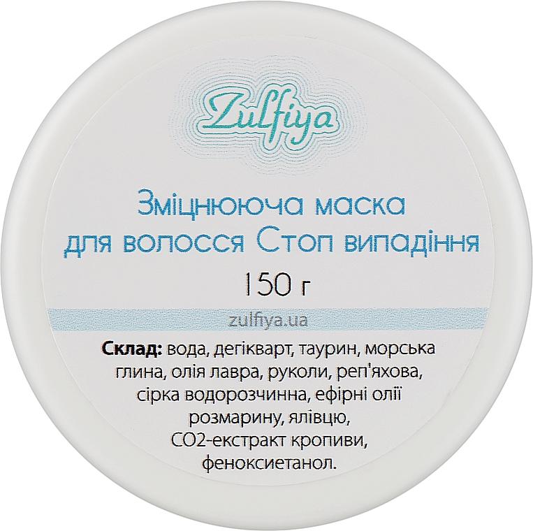 """Укрепляющая маска для волос """"Стоп выпадение"""" - Zulfiya"""