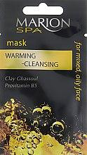 Духи, Парфюмерия, косметика Маска для лица разогревающе-очищающая - Marion SPA Mask