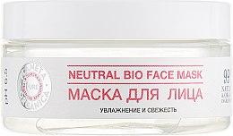 Духи, Парфюмерия, косметика Маска для лица - Planeta Organica Pure
