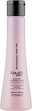 Духи, Парфюмерия, косметика Шампунь для защиты цвета - Phytorelax Laboratories Keratin Color Protection Shampoo