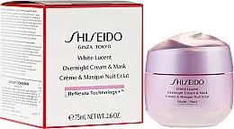 Духи, Парфюмерия, косметика Ночной крем-маска для лица - Shiseido White Lucent Overnight Cream & Mask