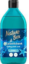 Духи, Парфюмерия, косметика Увлажняющий шампунь для волос - Nature Box Plastic Bank Shampoo