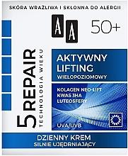Духи, Парфюмерия, косметика Дневной крем для лица укрепляющий - AA Age Technology 5 Active Lifting Day Cream 50+