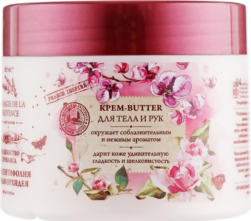 """Крем-Butter для тела """"Роза сентифолия и Черная орхидея"""" - Витэкс La Magie De La Provence — фото N1"""