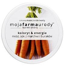 Духи, Парфюмерия, косметика Маска для лица из морковного и свекольного сока с добавлением меда - Moja Farma Urody