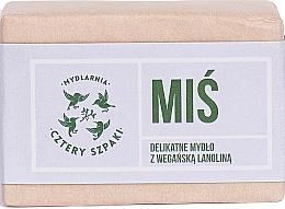 Духи, Парфюмерия, косметика Нежное мыло для лица и тела с ланолином - Cztery Szpaki Bear With Vegan Lanolin Soap