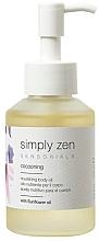 Духи, Парфюмерия, косметика Питательное масло для тела - Z. One Concept Simply Zen Sensorials Cocooning Nourishing Body Oil