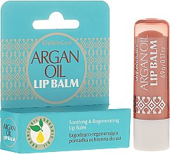 Духи, Парфюмерия, косметика Бальзам для губ с аргановым маслом - GlySkinCare Argan Oil Lip Balm
