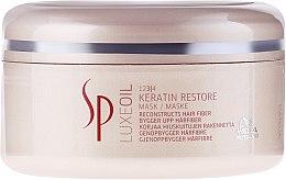 Духи, Парфюмерия, косметика УЦЕНКА Маска для восстановления кератина волоса - Wella SP Luxe Oil Keratin Restore Mask*