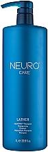 Духи, Парфюмерия, косметика Очищающий термозащитный шампунь - Paul Mitchell Neuro Lather Shampoo