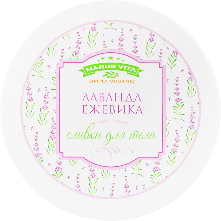 "Сливки для тела ""Ежевика и лаванда"" - Marus Vita Simply Organic"