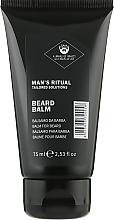 Духи, Парфюмерия, косметика Смягчающий бальзам для бороды - Dear Beard Man's Ritual Beard Balm