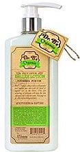 """Духи, Парфюмерия, косметика Лосьон для тела """"Огуречный"""" - Dr. B's Organics Deluxe Lotion Cucumber Fusion"""