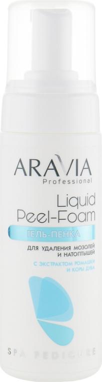 Aravia Professional Liquid Blade - Гель-пенка для удаления мозолей и натоптышей: купить по лучшей цене в Украине | Makeup.ua