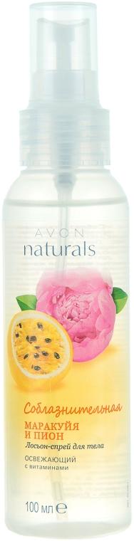 """Лосьон-спрей для тела """"Освежающий. Соблазнительная маракуйя и пион"""" - Avon Naturals"""