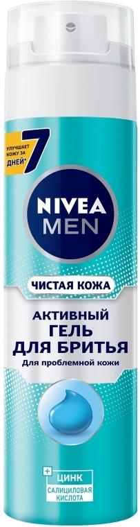 """Активный гель для бритья """"Чистая кожа"""" - Nivea"""