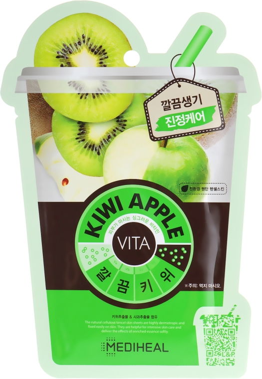 "Маска для лица ""Киви и яблоко"" - Mediheal Kiwi Apple Vita Mask"