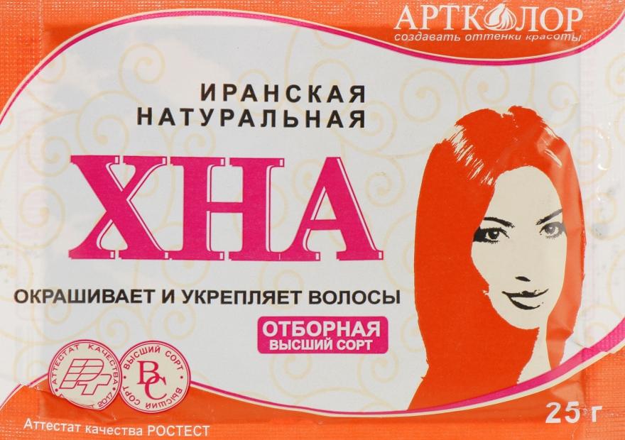 """Хна для волос """"Иранская"""" - Артколор (бумажный пакет)"""