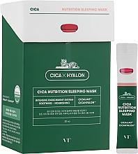 Духи, Парфюмерия, косметика Набор ночных успокаивающих масок для лица - VT Cosmetics Cica Nutrition Sleeping Mask