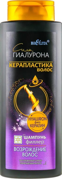 """Шампунь-филлер для волос """"Керапластика волос"""" - Bielita"""