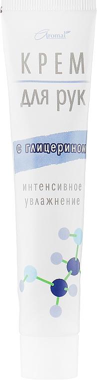 Крем для рук с глицерином - Аромат