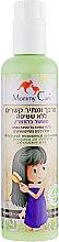 Духи, Парфюмерия, косметика Натуральный несмываемый кондиционер для волос с розмарином - Mommy Care