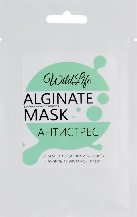 """Альгинатная маска """"Антистресс"""" - WildLife"""