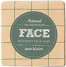 Духи, Парфюмерия, косметика Натуральное мыло для лица - Klairs Rich Moist Facial Soap