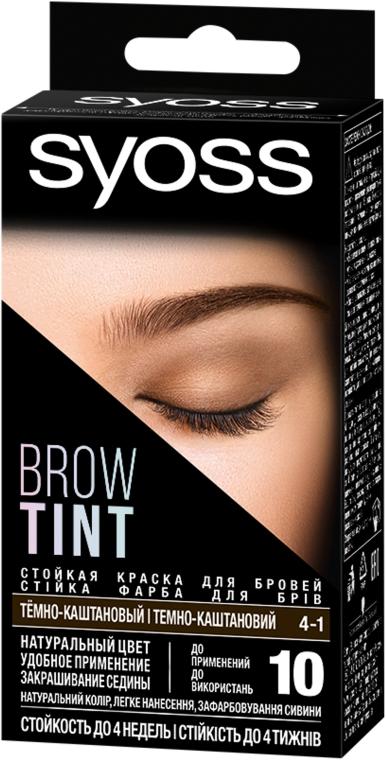Стойкая краска для бровей - Syoss Brow Tint