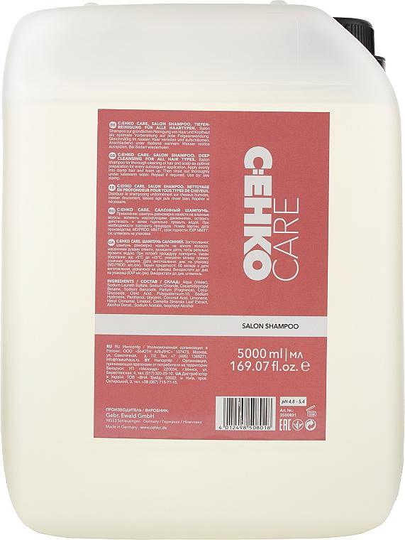 Шампунь салонний - C:EHKO Free Agent Salon Shampoo — фото N1