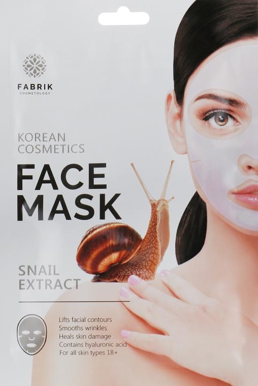 Маска гидрогелевая для лица с экстрактом улитки - Fabrik Cosmetology SnailExtract Face Mask
