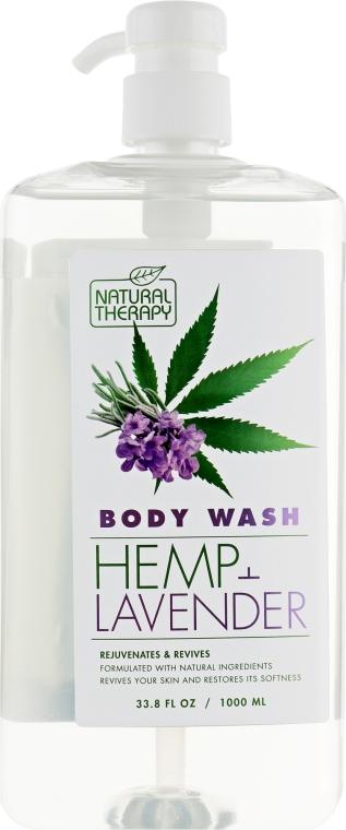 Гель для душа с экстрактом конопли и маслом лаванды - Natural Therapy Hemp + Lavender Body Wash