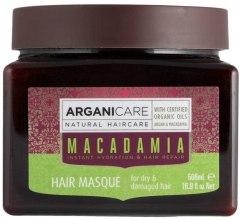 Духи, Парфюмерия, косметика Маска для сухих и поврежденных волос - ArganiCare Hair Masque for Dry & Damaged Hair