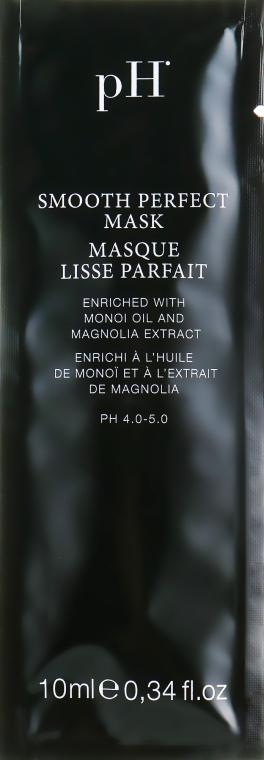"""Маска для волос """"Идеальная гладкость"""" - Ph Laboratories Smooth Perfect Mask (пробник)"""