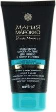 Духи, Парфюмерия, косметика Волшебная маска-пилинг для волос с глиной гассул и маслом черного тмина - Bielita Magic Marocco Mask Peeling