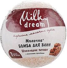 """Духи, Парфюмерия, косметика Бомба для ванн """"Шоколадное печенье"""" с молочными протеинами - Milky Dream"""